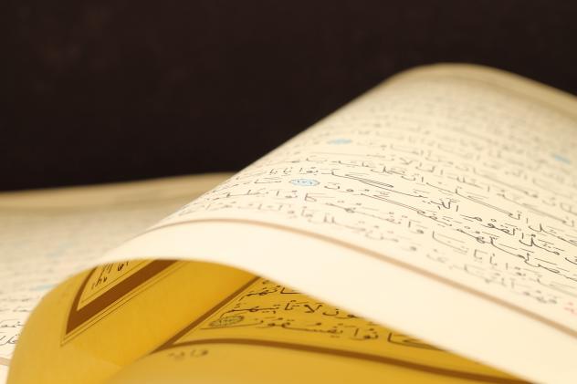 Koran Religionsunterricht
