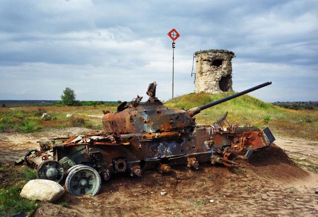 Spuren des Kalten Krieges