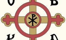 Orthodoxe Bischofskonferenz in Deutschland
